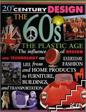 The 60s: The plastic age