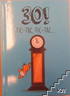 30! Tic-Tac, Tic-Tac...