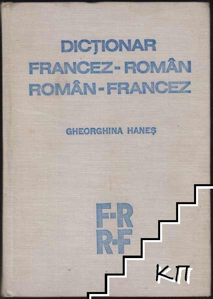 Dicţionar Francez-Român, Român-Francez