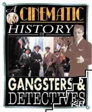 Gangsters & Detectives
