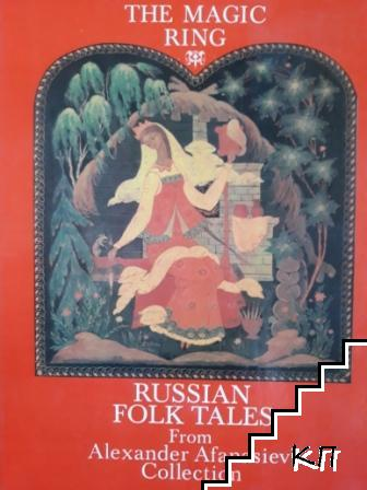 The Magic Ring Russian Folk Tales