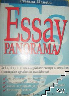 Essay Panorama