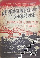 Ne pragun e clirimit te Shqiperise
