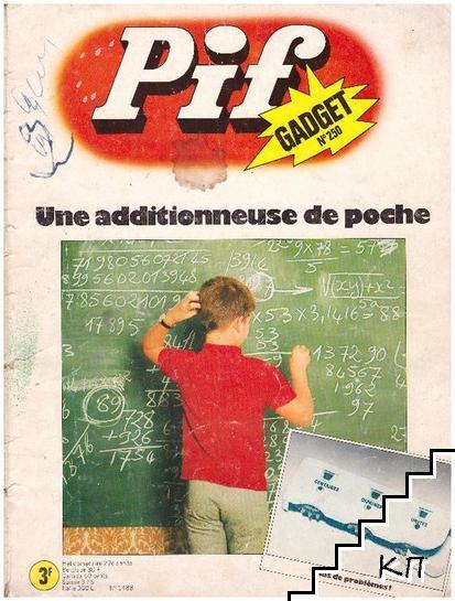 Pif Gadget. № 250 / 1973