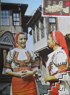 Пловдив. Старият град. Марка с печат