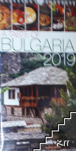 A taste of Bulgaria 2019