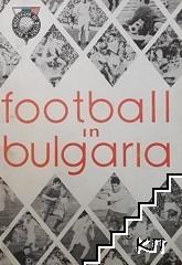 Football in Bulgaria