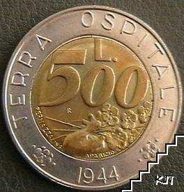 500 лири / 1991 / Сан Марино