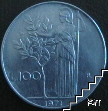 100 лири /1971 / Италия