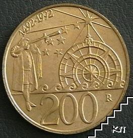 200 лири / 1992 / Сан Марино