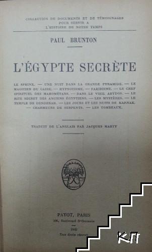 L'Egypte secrète