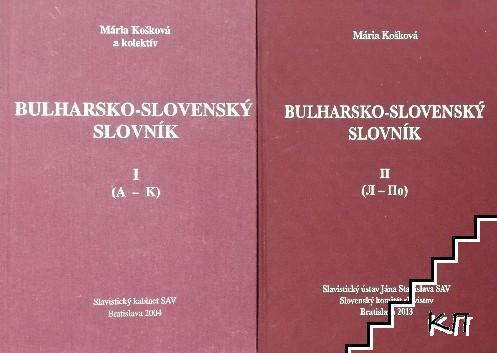 Bulharsko-slovenský slovník. Vol. 1-2