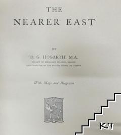 The nearer East