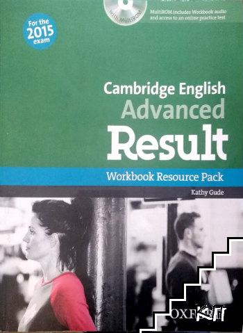 Cambridge English Advanced Result