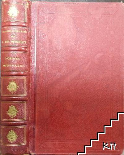 Oeuvres complètes de Alfred du Musset. Tome 2