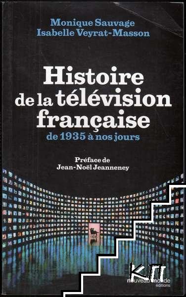 Histoire de la télévision française de 1935 à nos jours