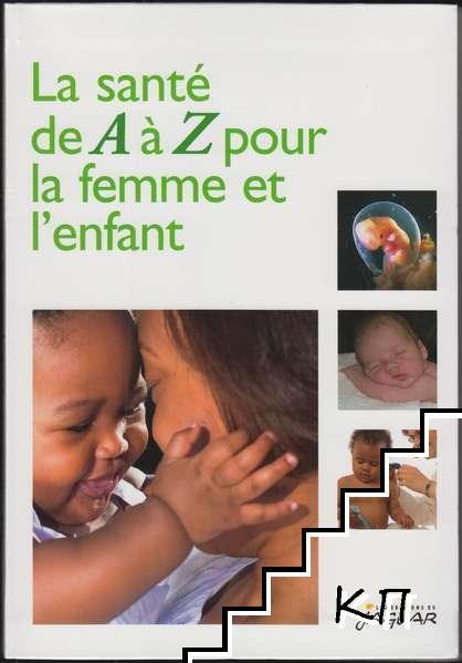 La santé de A à Z pour la femme et l'enfant