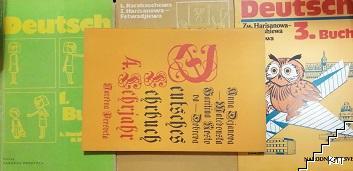Deutsch. Buch 1-4