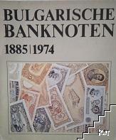 Bulgarische banknoten 1885-1974