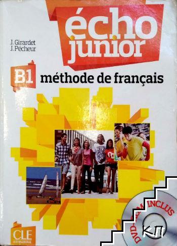 Echo junior B1