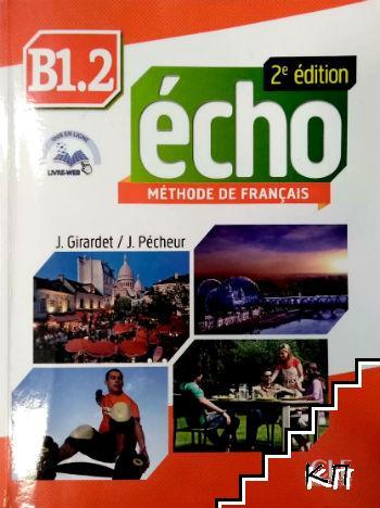Echo B1.2