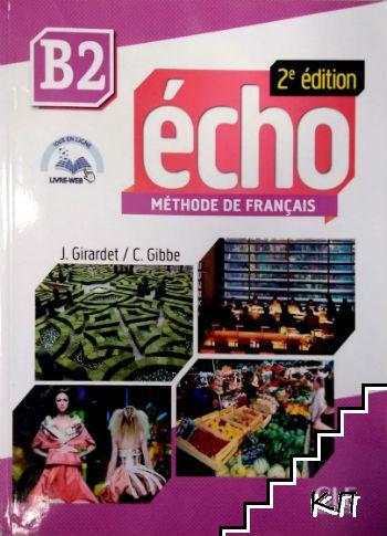 Echo B2. Méthode de Français