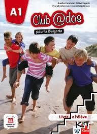 Club @dos Pour la Bulgarie. A1