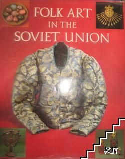 Folk Art in the Soviet Union