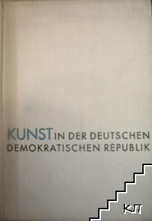 Kunst in der Deutschen Demokratischen Republik