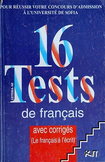 16 Tests de français. Partie 1
