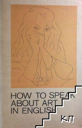 How to speak about art in english