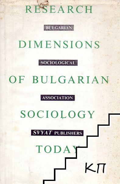 Research Dimensions of Bulgarian Sociology