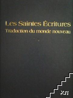 Les Saintes Écritures: Traduction Du Monde Nouveau