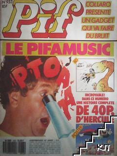 Pif. № 933