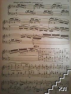 Хорошо темперированный клавесин. Часть 1