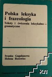Polska leksyka i frazeologia