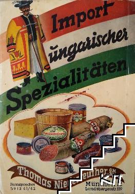 Küchengeheimnisse aus dem Land der Hundertjährigen (Допълнителна снимка 1)