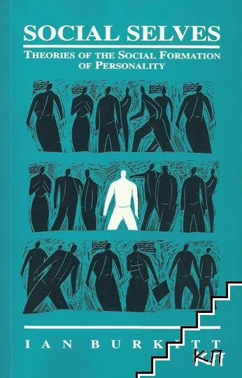 Social Selves: Theories Of The Social Formation Of Personality