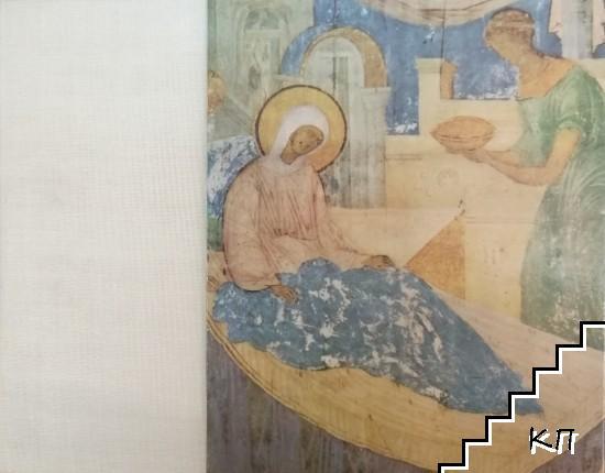 Фрески Ферапонтова монастыря. Том 1-2 / The frescoes of St. Pherapont monastery. Vol. 1-2