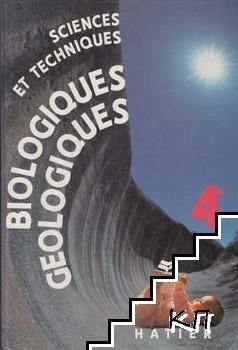 Biologiques Géologiqies 4e