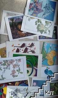 40 броя двойни пощенски картички на Uniceff