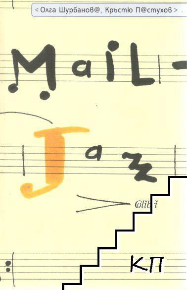Mail-Jazz