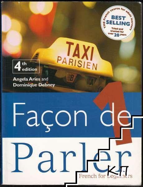 Façon de parler 1: French for Beginners