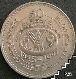 2 рупии / 1995 / Шри Ланка