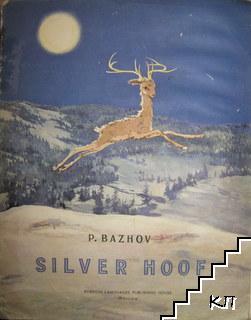 Silver Hoof