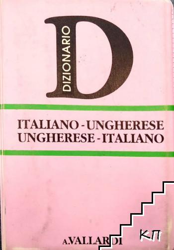Italiano-ungherese / Ungherese-italiano Dizionario