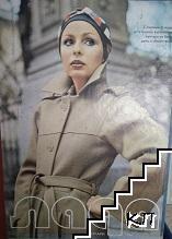 Лада. Кн. 1-12 / 1980