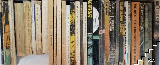 """Библиотека """"Лъч"""". Комплект от 32 книги"""
