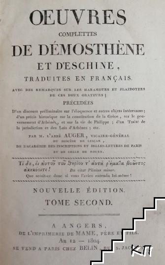 Ouevres complettes de Démosthène et D'eschine, traduites en Français. Tome 2
