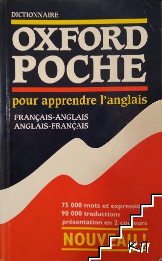 Français-Anglais / Anglais-Français